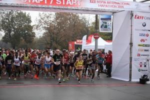 Maraton 218